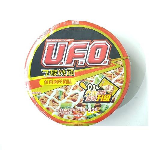 UFO...