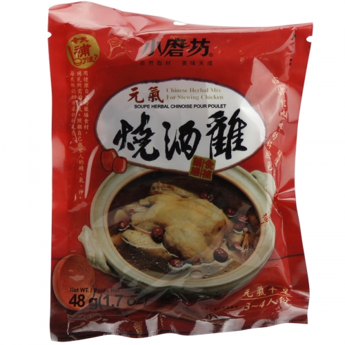 TM Chinese Herb Mix for Stewing Chicken 48g