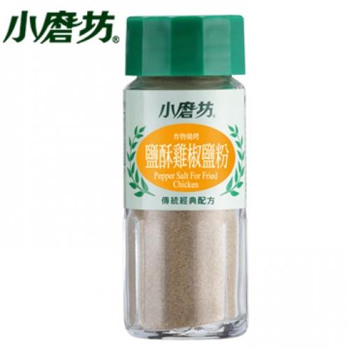 TM Salt...
