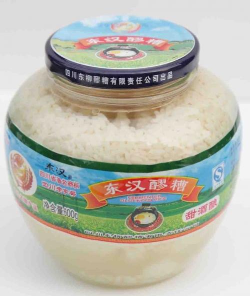 DH Rice...