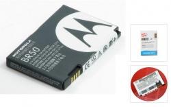 Bateria BR50 - Motorola Razr V3/V3i/V3ie/V3m/V3r/V3t/MS500/PEBL U6/U6C