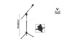 Tripe de Microfone VSound TRIPEMIC02A - de girafa