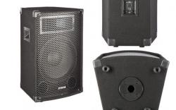 Monitor-Coluna Fame MC 12 PLUS MKII - 250-500W - 12 polegadas