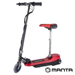 Trotinete electrica Manta ES001K Junior + Banco - dobravel - autonomia 12Km - velocidade maxima 6Km/h - para criancas