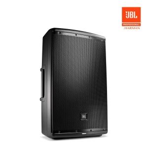 "JBL EON615 Portable 15"" 2-Way Multipurpose Self-Powered Sound Reinforcement"