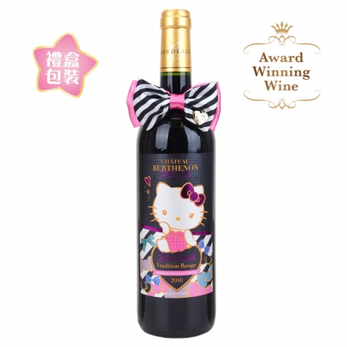 Hello Kitty Red Wine - Bordeaux Tradition Rouge 2010