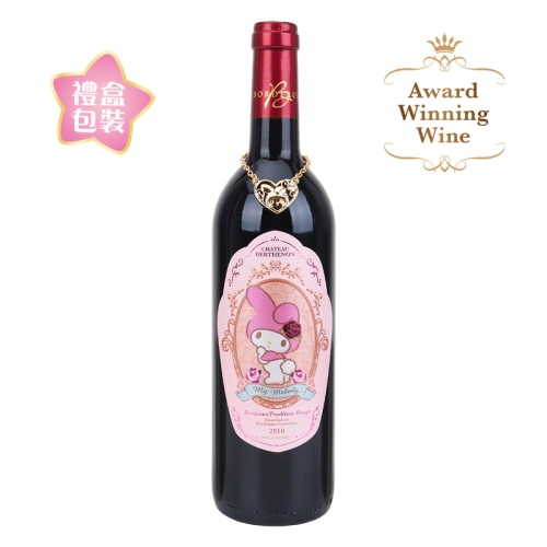 My Melody Red Wine - Bordeaux Tradition Rouge 2010