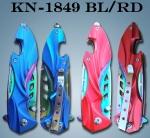 KN-1849