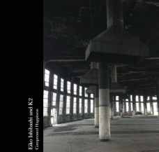 "Eiko Ishibashi + K2 ""Compressed Happiness"" CD"
