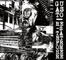 "Guasto ""Re-Start From Here"" CD"