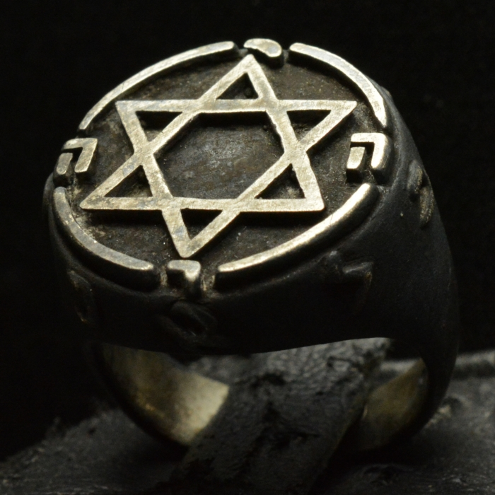 King Solomon Ring • .925 Sterling Silver • #S1