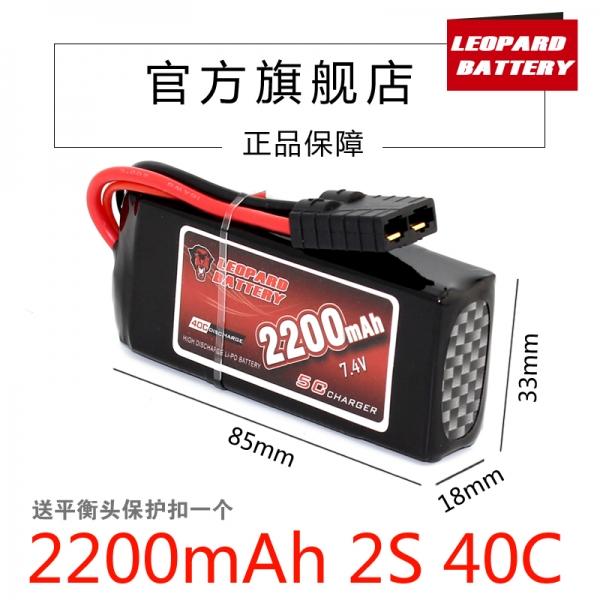 豹牌 2200MAH 7.4V 40C 锂电池 1:16 TRAXXAS 小E 小S 小SLASH专用 22002S