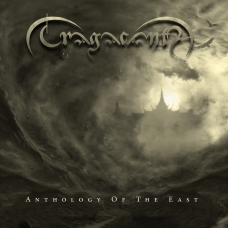 Tragacanth - Anthology of the East