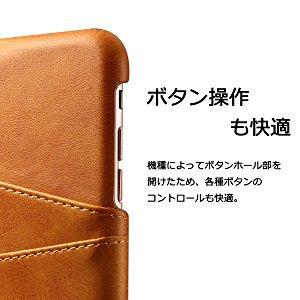 iphone8 カバー 人気