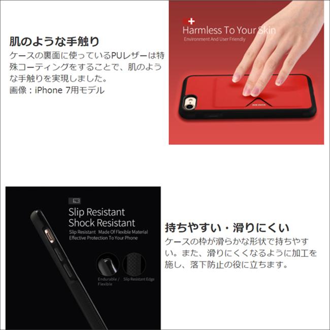iphone x ケース カード