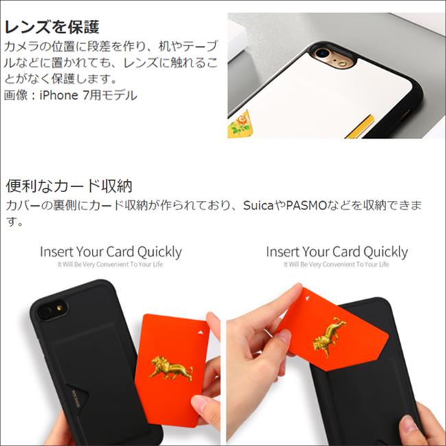 iphone x ケース カード入れ