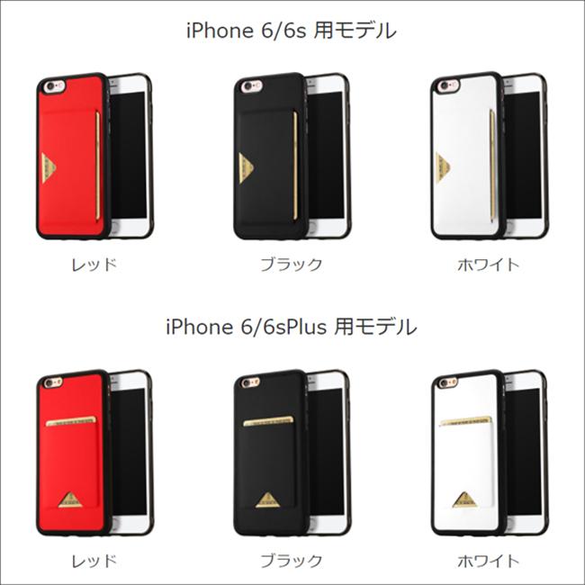iphone7 ケース 耐衝撃
