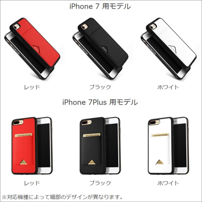 iphone7 ケース カード収納