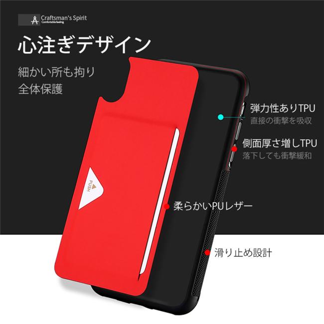 アイフォン8ケース