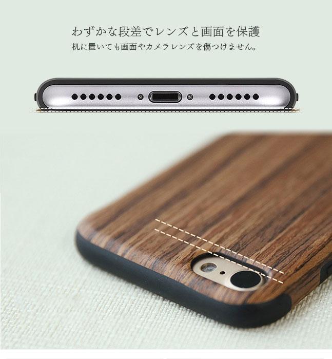 iphone 木 8
