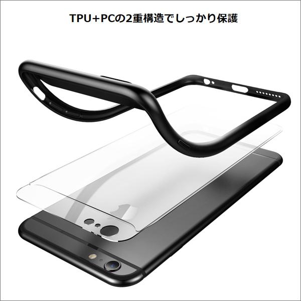iphone8 ケース クリア tpu