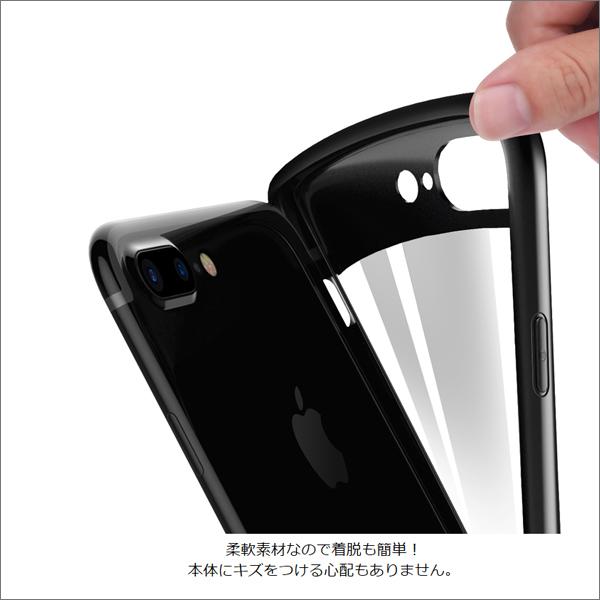 iphone8 ケース クリア 薄型