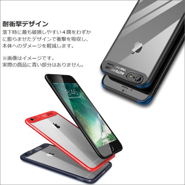 iphone8 ケース クリア ハード ストラップ