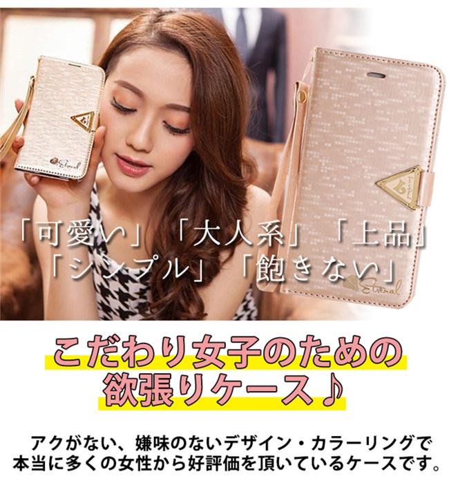 iphone8 ケース 手帳型 革