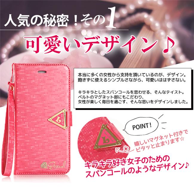 iphone8 ケース カード収納