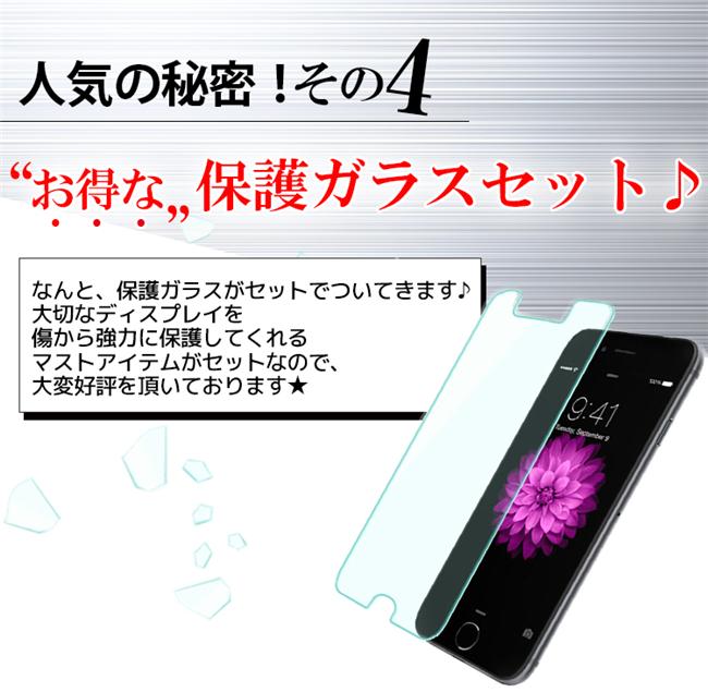 iphone7 ケース 手帳型 おしゃれ