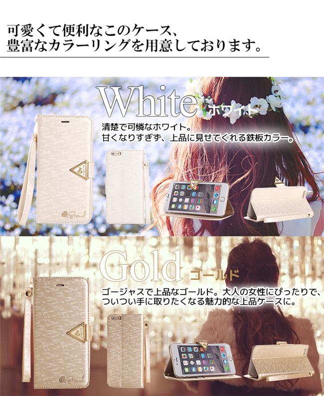 iphone7ケース 手帳型 シンプル