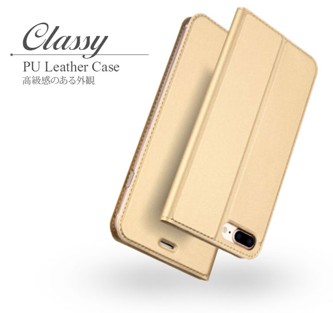 iphone7ケース 手帳型 レザー