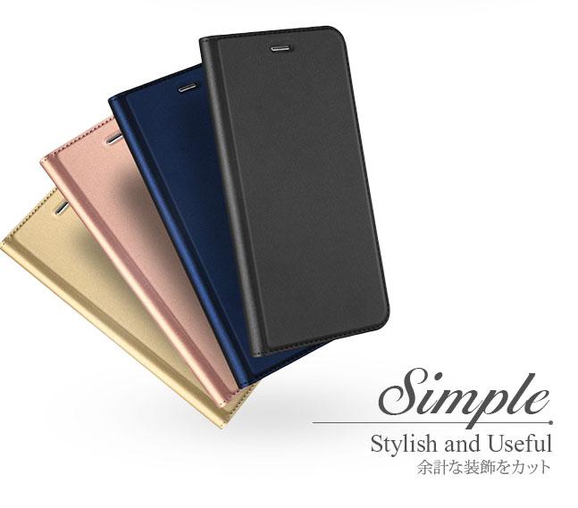 アイフォン8ケース手帳型