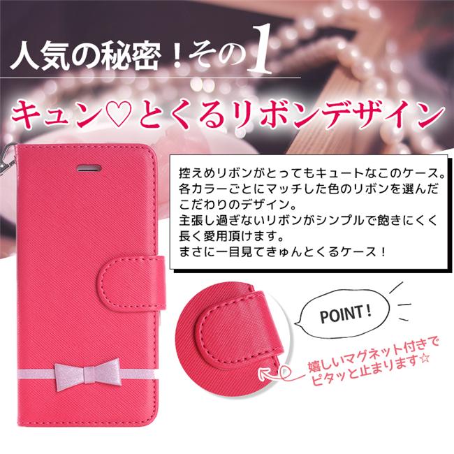 iphone7 ケース 手帳 人気