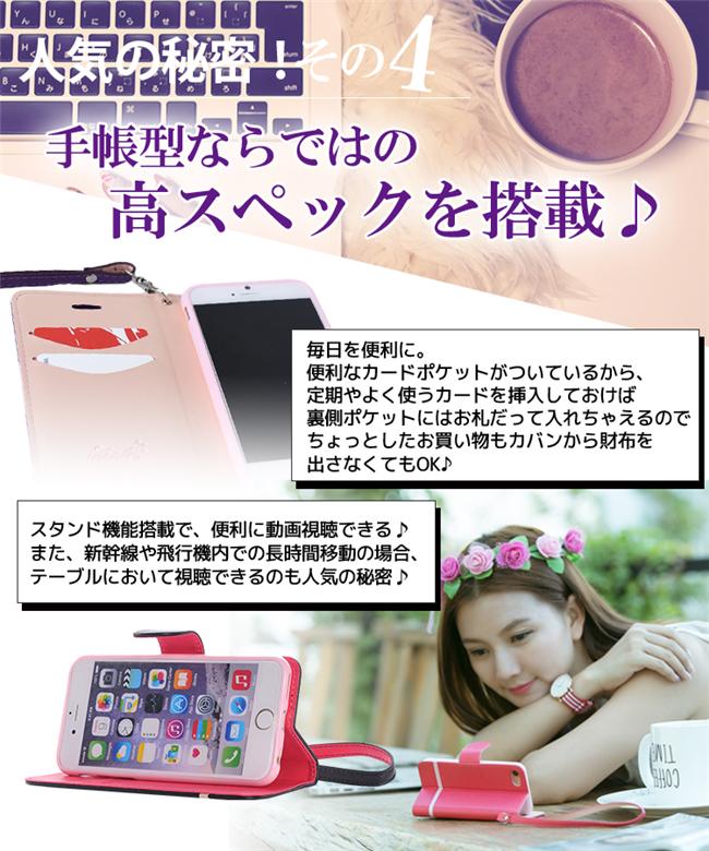 iphone7 ケース 財布型