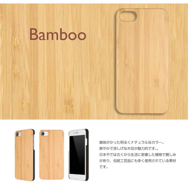 iphone 6 木 ケース