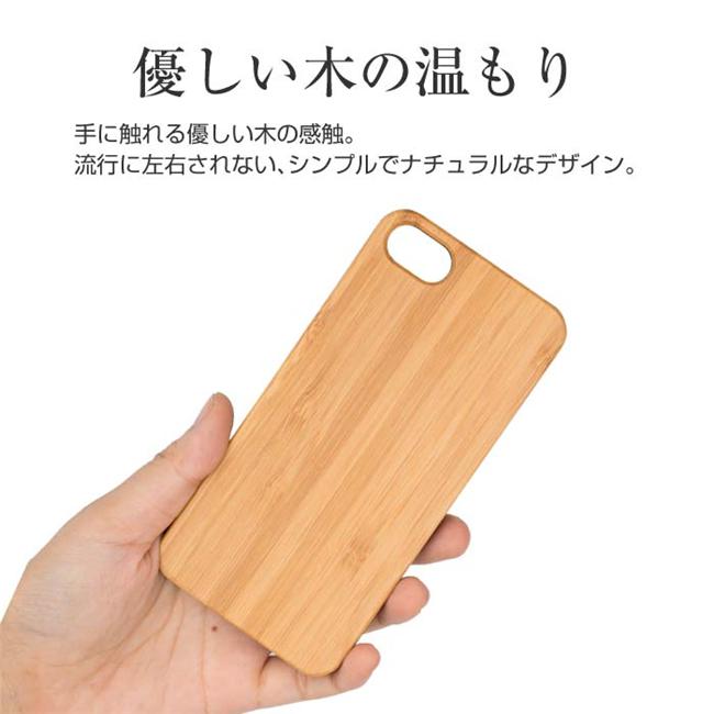 iphone8 木 ケース