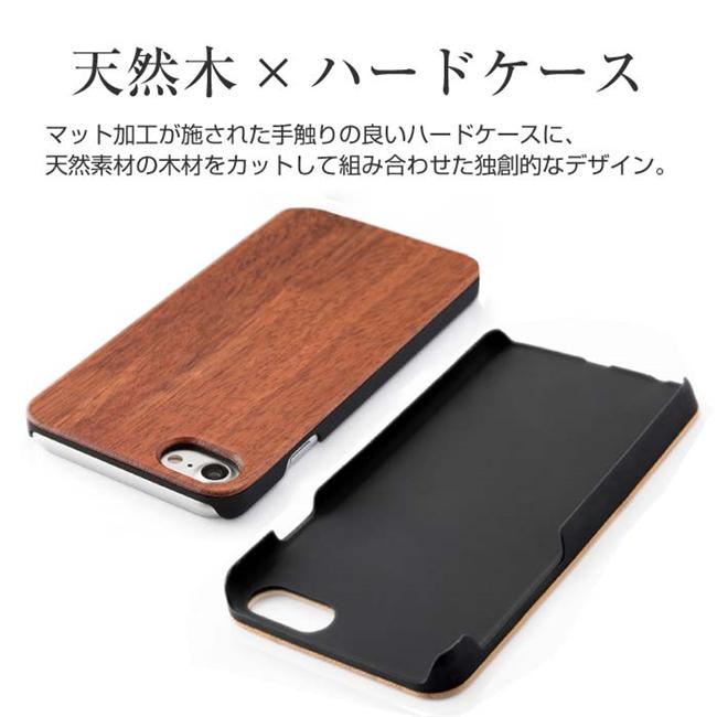 iphone8 木
