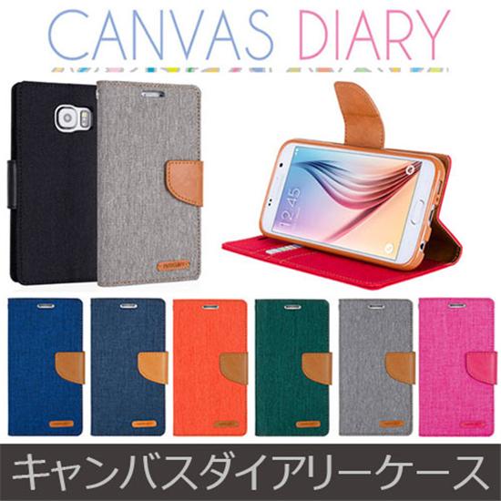 iphone7 ケース 手帳型