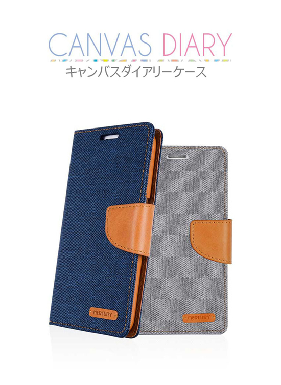 iphone7plus ケース 手帳型