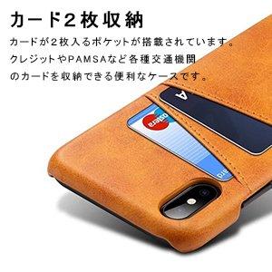 iphone x カバー おしゃれ