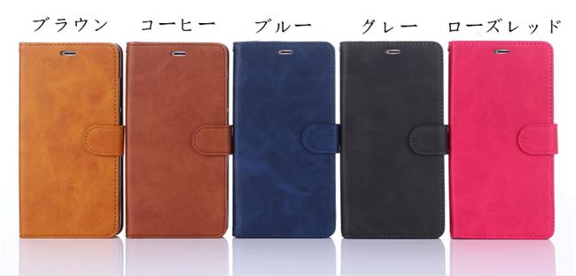 iphone7 ケース 革 手帳