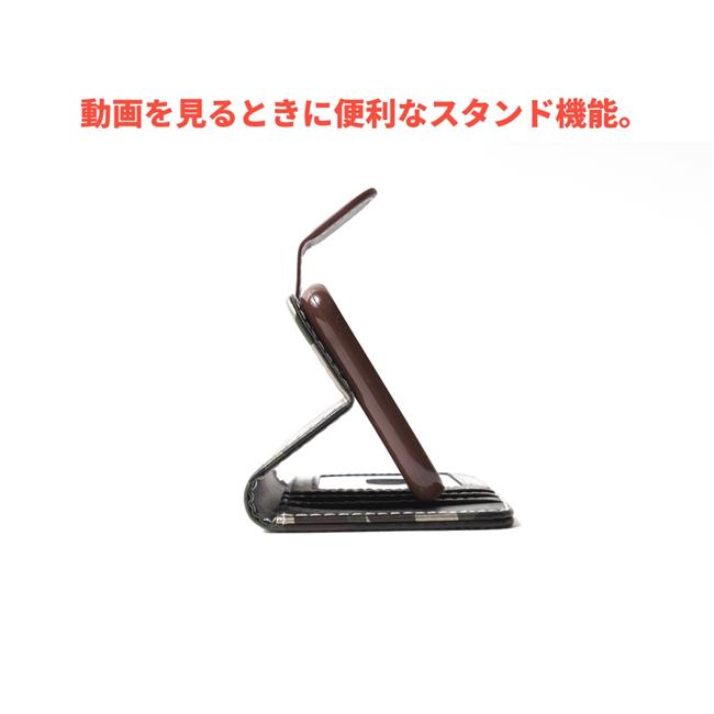 iphone7 ケース 手帳