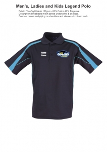 Adult Polo - Event Shirt