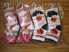 offer socks -printed- per dozen