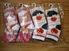 offer socks -printed- per dozen