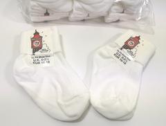 Socks - TOT-UK made- White Only