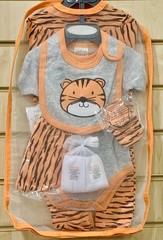 """7pc Mesh Hanging Gift set "" Tiger """