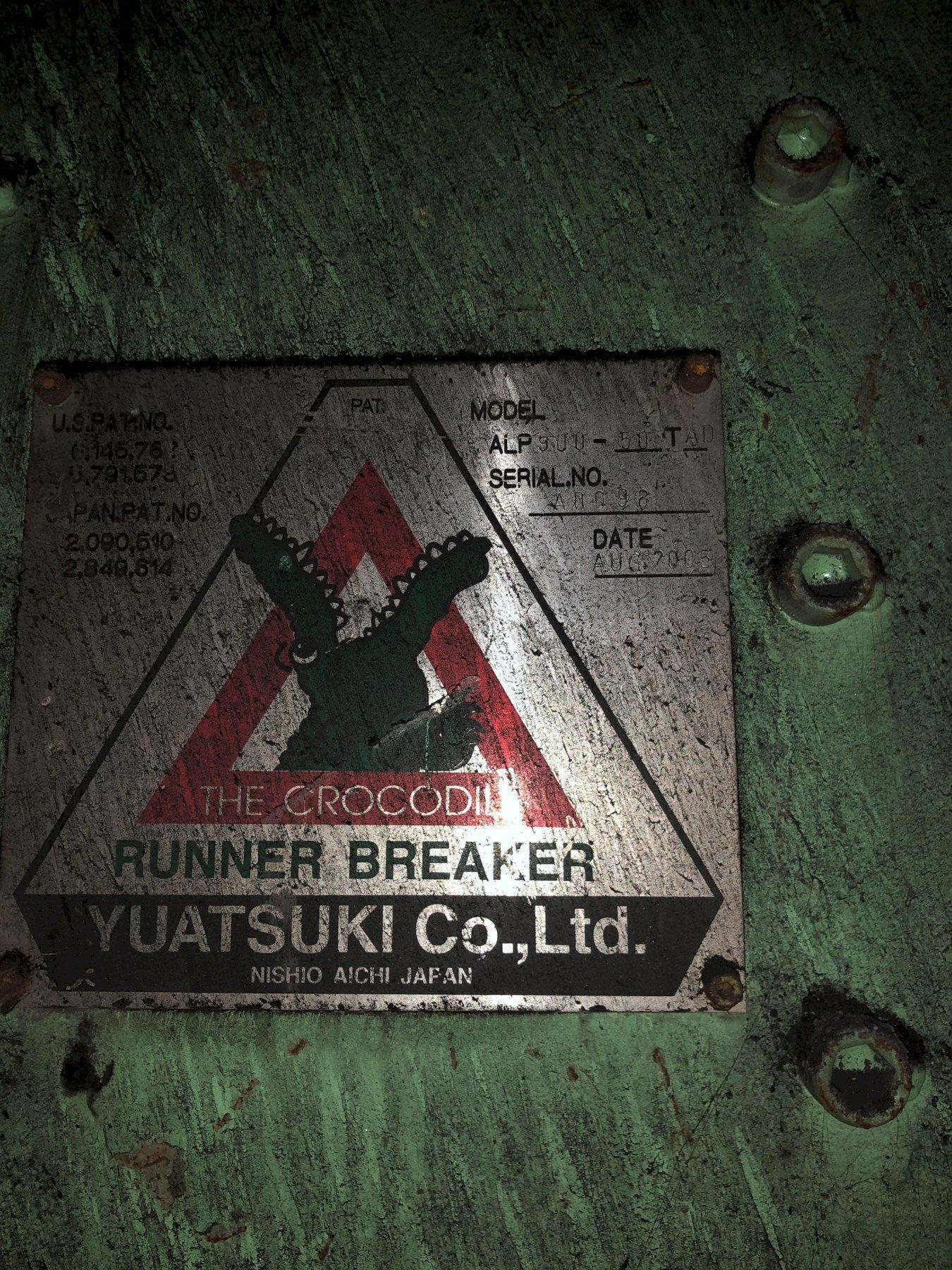 2005 YUATSUKI MODEL ALP 900-50TAD GATE CRUSHER S/N A0098 NOT IN SERVICE