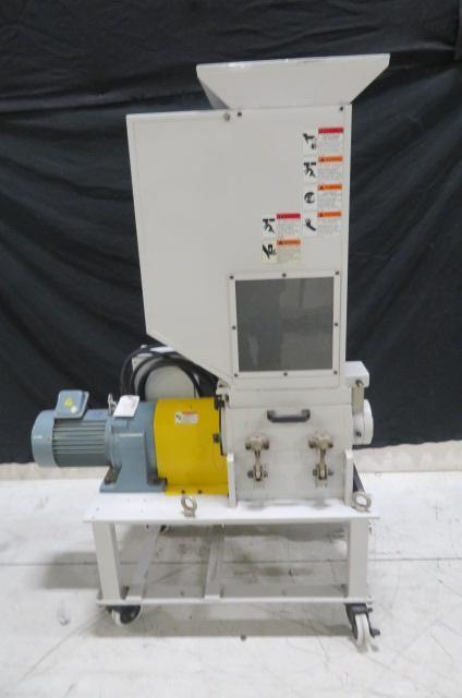 "Matsui Used SMGL2-200-460 Granulator, 15"" x 12"", 2hp, 460V"
